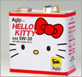 hello-kitty-engine-oil